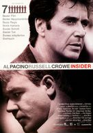 The Insider - German Movie Poster (xs thumbnail)