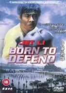 Zhong hua ying xiong - British Movie Cover (xs thumbnail)