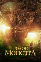 A Monster Calls - Russian Movie Cover (xs thumbnail)
