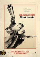 The Hitman's Bodyguard - Hungarian Movie Poster (xs thumbnail)