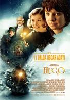 Hugo - Turkish Movie Poster (xs thumbnail)