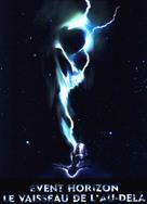 Event Horizon - French Movie Poster (xs thumbnail)