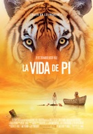 Life of Pi - Spanish Movie Poster (xs thumbnail)