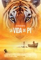 Life of Pi - Spanish Movie Poster (xs thumbnail)