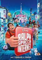 Ralph Breaks the Internet - Italian Movie Poster (xs thumbnail)