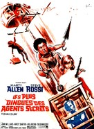 The Last of the Secret Agents? - French Movie Poster (xs thumbnail)