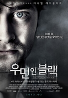 The Woman in Black - South Korean Movie Poster (xs thumbnail)