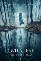 The Lodgers - Russian Movie Poster (xs thumbnail)