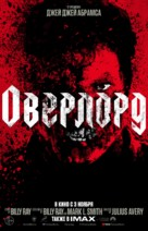 Overlord - Russian Movie Poster (xs thumbnail)