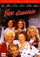 Steel Magnolias - Spanish DVD movie cover (xs thumbnail)