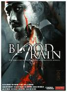 Blood Rain - Spanish poster (xs thumbnail)
