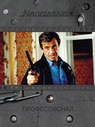Le professionnel - Russian DVD movie cover (xs thumbnail)