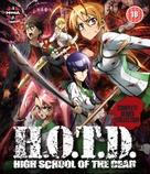 """Gakuen mokushiroku: Highschool of the dead"" - British Blu-Ray movie cover (xs thumbnail)"