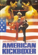 American Kickboxer - French Movie Cover (xs thumbnail)