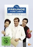 """Freunde fürs Leben"" - German DVD cover (xs thumbnail)"