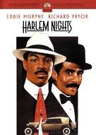 Harlem Nights - DVD cover (xs thumbnail)