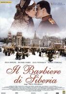 Sibirskiy tsiryulnik - Italian Movie Poster (xs thumbnail)