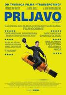 Filth - Serbian Movie Poster (xs thumbnail)