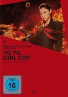 Sukeban Deka: Kôdo nêmu = Asamiya Saki - German Movie Cover (xs thumbnail)