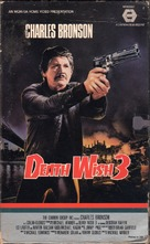 Death Wish 3 - Movie Poster (xs thumbnail)