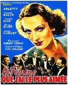 La femme que j'ai le plus aimée - Belgian Movie Poster (xs thumbnail)