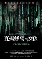 Luftslottet som sprängdes - Taiwanese Movie Poster (xs thumbnail)