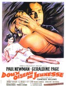 Sweet Bird of Youth - French Movie Poster (xs thumbnail)