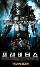 Predators - South Korean Movie Poster (xs thumbnail)