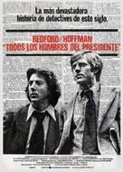 All the President's Men - Spanish Movie Poster (xs thumbnail)