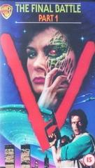 V - British VHS cover (xs thumbnail)