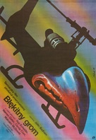 Blue Thunder - Polish Movie Poster (xs thumbnail)
