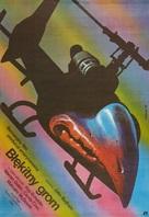 Blue Thunder - Polish Movie Poster (xs thumbnail)