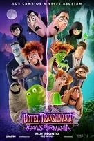 Hotel Transylvania: Transformania - Mexican Movie Poster (xs thumbnail)