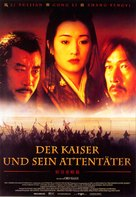 Jing ke ci qin wang - German Movie Poster (xs thumbnail)
