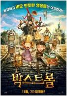 The Boxtrolls - South Korean Movie Poster (xs thumbnail)