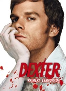 """Dexter"" - Spanish Movie Cover (xs thumbnail)"