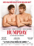 Humpday - French Movie Poster (xs thumbnail)