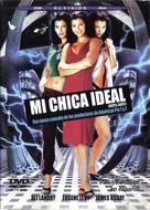 Repli-Kate - Mexican DVD cover (xs thumbnail)