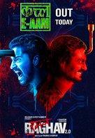 Raman Raghav 2.0 - Indian Movie Poster (xs thumbnail)