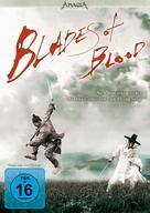 Goo-reu-meul beo-eo-nan dal-cheo-reom - German DVD cover (xs thumbnail)