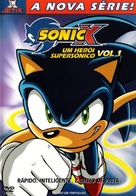 """Sonic X"" - Portuguese Movie Cover (xs thumbnail)"