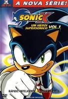 """Sonic X"" - Portuguese Movie Cover (xs thumbnail)"