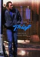 Thief - Movie Cover (xs thumbnail)
