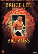 Tang shan da xiong - DVD movie cover (xs thumbnail)