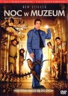 Night at the Museum - Polish Movie Cover (xs thumbnail)