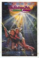 Romancing the Stone - Argentinian Movie Poster (xs thumbnail)