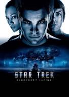 Star Trek - Slovak Movie Poster (xs thumbnail)