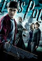 Harry Potter and the Half-Blood Prince - Lithuanian Movie Poster (xs thumbnail)