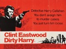 Dirty Harry - British Movie Poster (xs thumbnail)