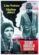 Dernier domicile connu - Spanish Movie Poster (xs thumbnail)